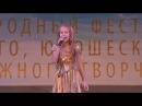 Мне 8 лет, пою про РЫБОК