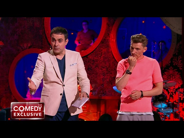 Comedy Club Exclusive, 56 выпуск