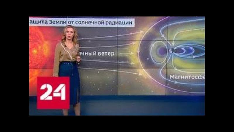 Слетать на Марс и не умереть удастся лишь раз в жизни Россия 24