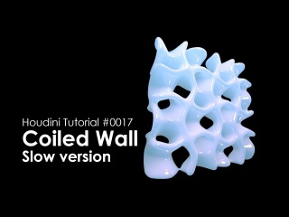 [Houdini Tutorial] 0017 Coiled Wall (Slow version)