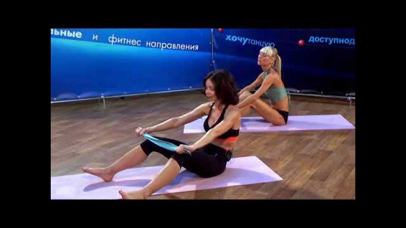 БОДИФЛЕКС - статические упражнения БОЛЬШОЙ ЗАТРАТ ЭНЕРГИИ   Урок 8 с Корнеевой Татьяной