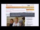 У Криму прокуратура перевіряє активістів через вишиванку