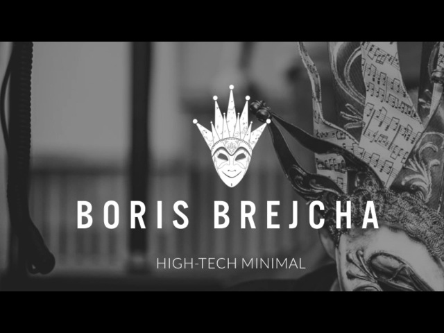 Boris Brejcha - LS* Waterpipe (Original Mix)