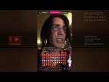 Face (Фейс) - про Творчество и Гастроли Instagram Трансляция 19.01.18
