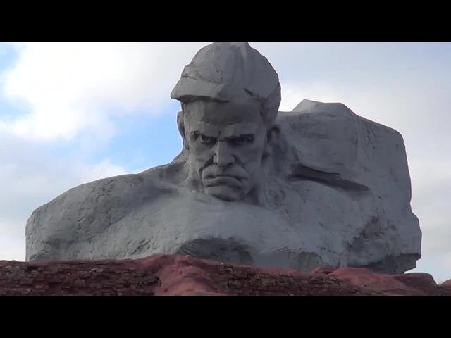 Монумент Мужество защитникам Брестской крепости / Monument Courage to the heroes of the defenders of the Brest Fortress