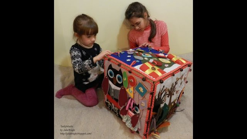 Розвиваючий куб 40х40 см. Activity Cube