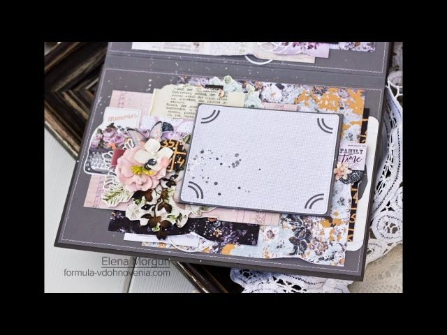 Scrapbooking | Prima Marketing Ink Album Created by Elena Morgun