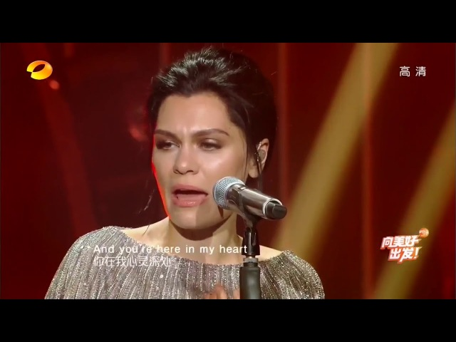 (HD) Jessie J Sings My Heart Will Go On by Celine Dion Titanic Theme Song