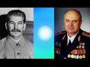 Кем был Иосиф Виссарионович Сталин на самом деле? Петров К.П.