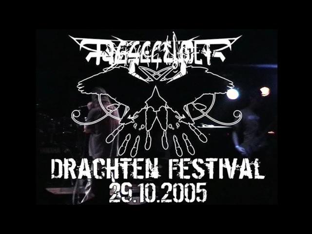 Resection LIVE @ Drachten Festival Netherlands - 29.10.2005 - Dani Zed