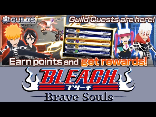 ПРОХОЖДЕНИЕ GUILD QUESTS Bleach Brave Souls 225