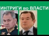 ГЛАЗЬЕВ - Путин ИДЕТ по лезвию БРИТВЫ...