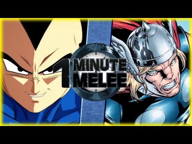Vegeta vs Thor - One Minute Melee S5 Bonus Episode