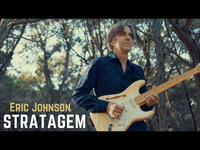 Eric Johnson - Stratagem