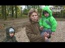 У жителей Козихи чиновники украли детскую площадку