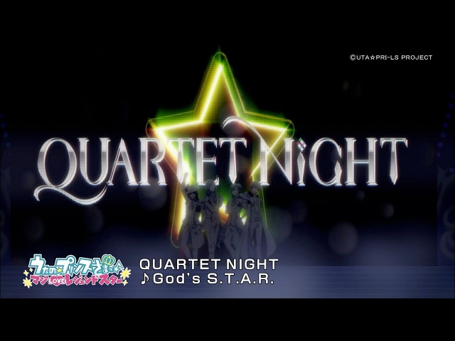 「God's S.T.A.R.」/QUARTETNIGHT