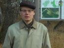 Парк Угра Павловский плацдарм