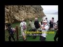 Yangtze river cruise--gold