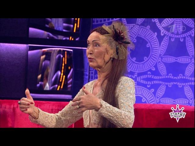 Грациозная танцовщица Нинель Блохина. Старше всех! Фрагмент выпуска от05.11.2017