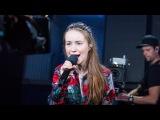 P3 Gull 2017: Sigrid - Don't Kill My Vibe