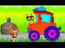 Мультик про трактор для дітей - ТРАКТОР ДЖОН - Мультфільми про машинки