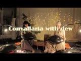 Mikkai Kumo &amp Tatyana Eletskaya -- Convallaria with dew