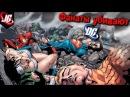 ФАНАТЫ УБИВАЮТ DC | Мнение о фильмах DC | Лига Справедливости/JUSTICE LEAGUE 2017 провалилась?
