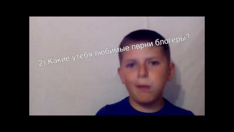 100 Подписчиков I Вопрос ответ I Конкурс на СПИННЕР!