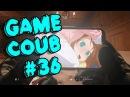 GAME COUB #36 | ЛУЧШИЕ ПРИКОЛЫ ИЗ ИГР [+18]