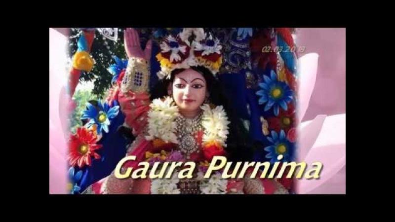 Gaura Purnima 2018 with Srila BV Vana Maharadj