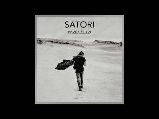 Satori - Shoeless feat. Hugo Oak
