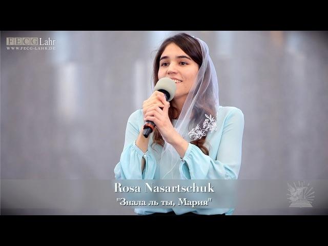FECG Lahr - Rosa Nasartschuk - Знала ль ты, Мария