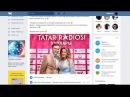 Розыгрыш двух билетов на концерт Азата и Алсу Фазлыевых 26.02.2018