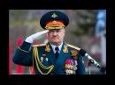 ВОИН ЧЕСТИ Генерал-лейтенант Валерий Асапов - ВЕЧНАЯ ПАМЯТЬ vk/nordummachina