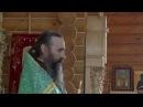 Вербное воскресение проповедь отца А Захарова