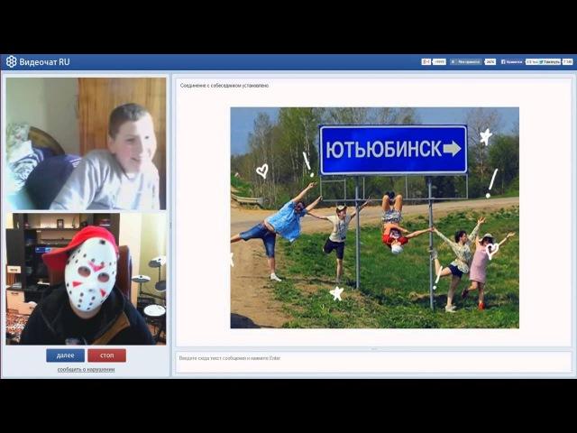 FUNChannel GetFuckShow. КАК ЗНАКОМИТЬСЯ С ДЕВУШКОЙ (Omegle, Chatroulette, Видеочат)