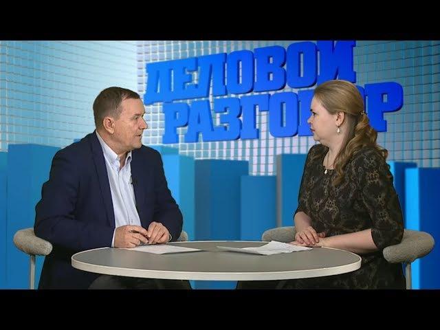 Деловой разговор - значение журналистики (Бийское телевидение)