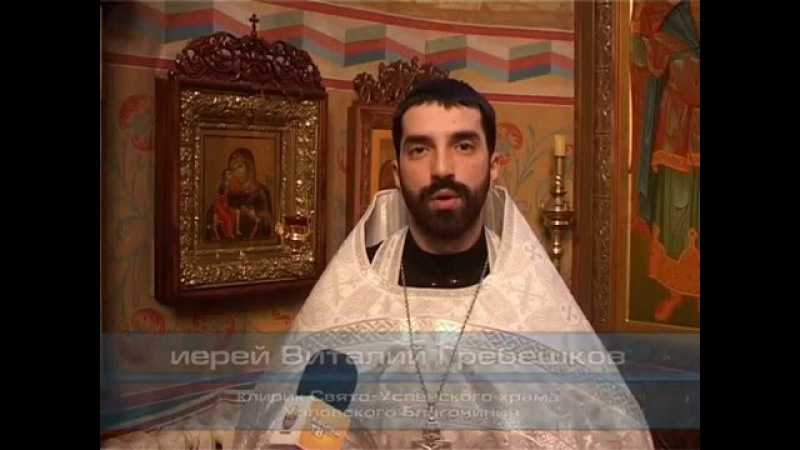 Крещение в Свято Успенском храме г Узловая Тульская епархия 2016 г