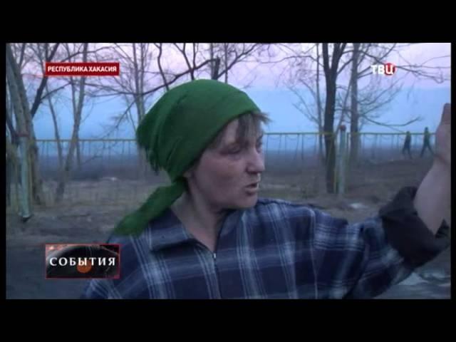 В Хакасии выгорело 38 населенных пункта, 15 человек погибли