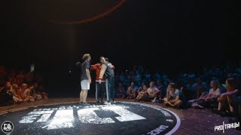 Dance Legend Battle | All styles 1/8 final — Виталик Савченко vs Даян Ахмедгалиев vs Михаил Зайцев