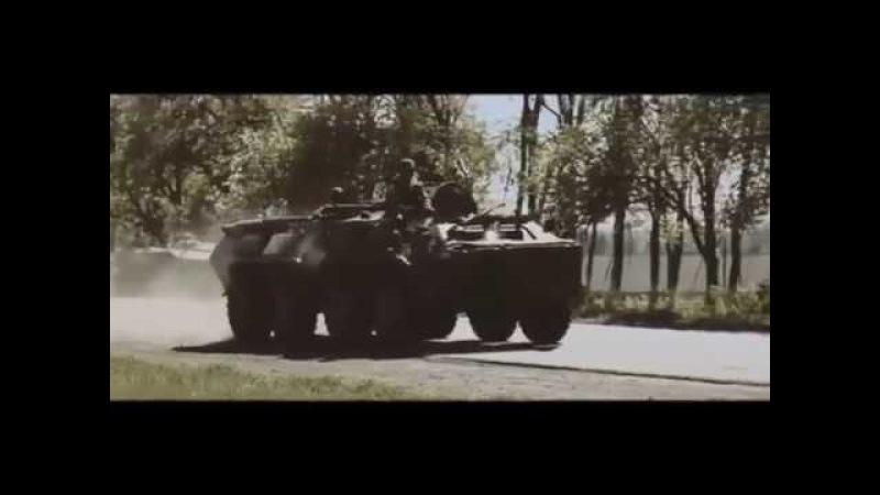 АТО - Кліп України 2018