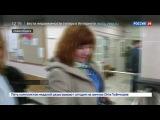 Новости на «Россия 24»  •  В Новосибирске родители будущих выпускников сели за парты
