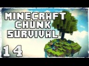 [Coop] Minecraft Chunk Survival. 14: ФИНАЛ.