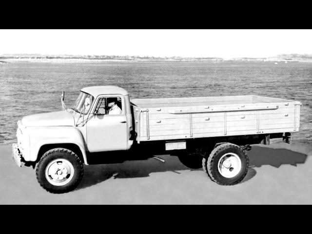 ГАЗ 53А 06 1965 83