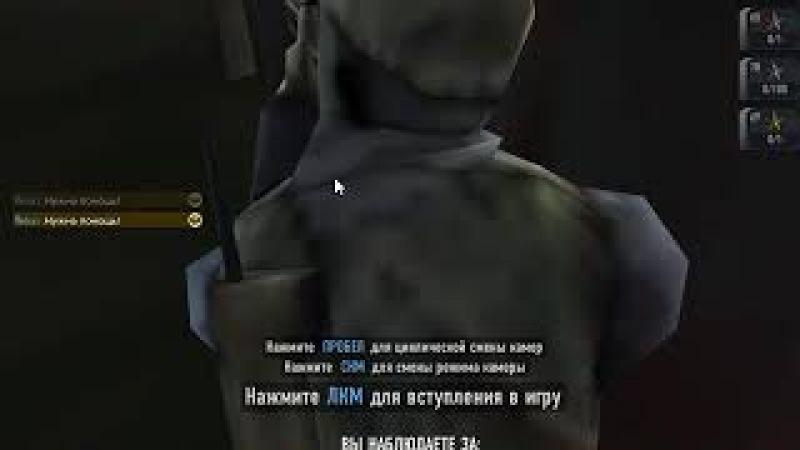 Contract Wars Долой Витязь 2