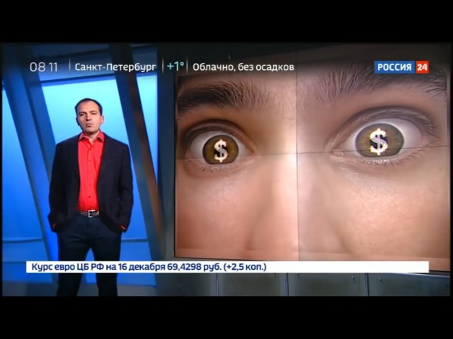 Завтрак банкира. Константин Сёмин «АгитПроп» 16.12.2017