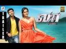 Vaa - Official Trailer | Arun Vijay, Karthika Nair | SS Thaman