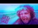 GUNSHIP - Pink Mist [Music Video]