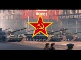 National Anthem Soviet Union - Instrumental - 20 Slower version