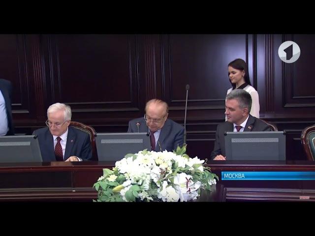 Государственные университеты Тирасполя и Москвы подписали ряд договоров о науч...
